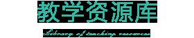 TKBS师范专题数据库logo